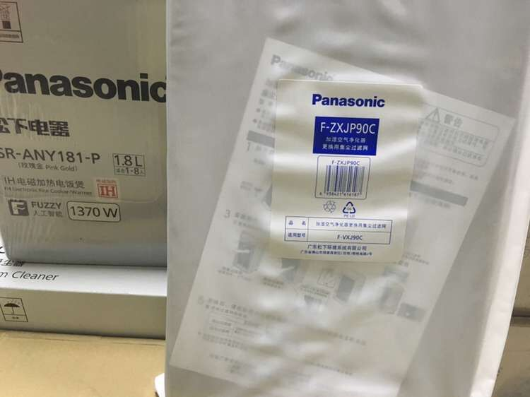 F-VXJ90C - Panasonic luftreiniger - Filter Staub Filter F-ZXJP90C Original filterelement