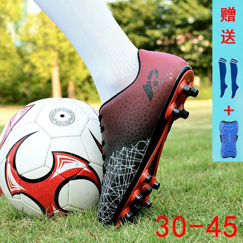 男女足球鞋学生儿童防滑ag碎钉训练鞋皮足青少年成人长钉人造草地