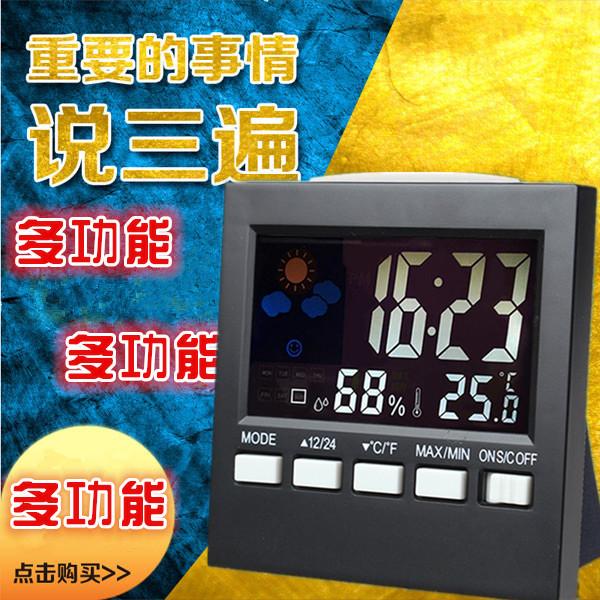 高精度農業ハウス室内温湿度計