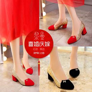 粗跟婚鞋中式红色新娘鞋高跟尖头拼色透气单鞋女布鞋