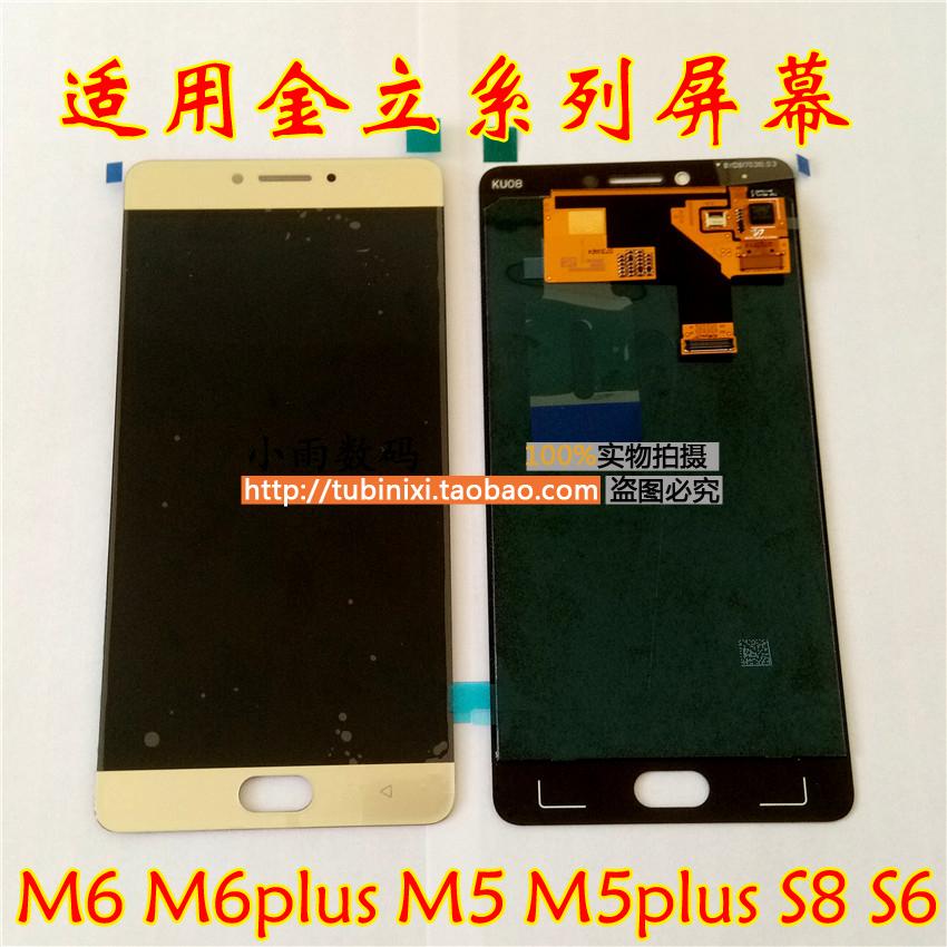 Se GN8003M6M6plusS6S9S8M5plus McKinley tela touch screen tela de montagem M5