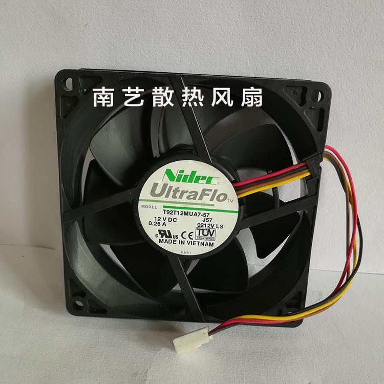 Nidec9CM902512V0.25 maglev ultra quiet 4 pin PWM temperature control box CPU cooling fan