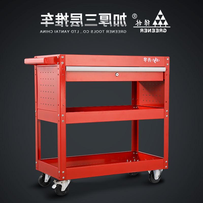 инструмент обслуживания автомобилей тележка многофункциональный частей ящик аппаратных три слоя тележки утолщение ремонтной оборотных инструментов кабинета