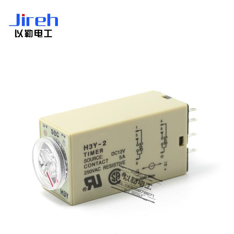 El poder de retraso H3Y-2-4 pequeño relé relé de tiempo AC220VDC24V12V 8 pies