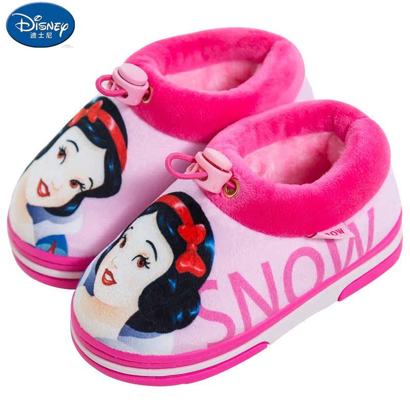 迪士尼女童女孩宝宝小童室内包跟居家保暖棉鞋儿童棉拖鞋冬1-3岁2