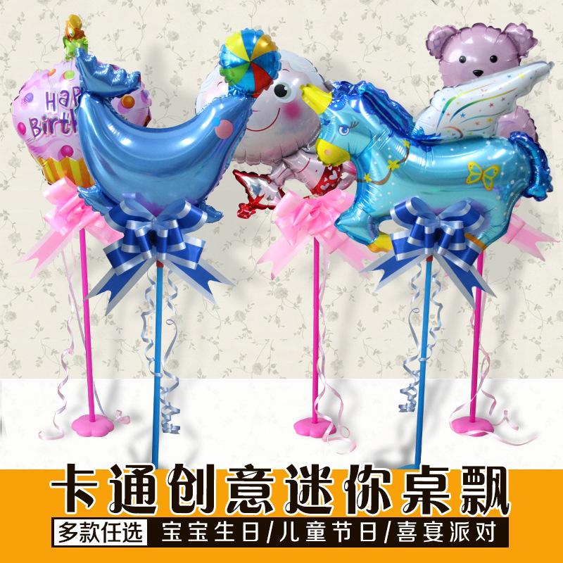 粉色小海豹氣球支架酒店桌面擺設桌飄布置兒童周歲寶寶百天節日慶典裝飾布置
