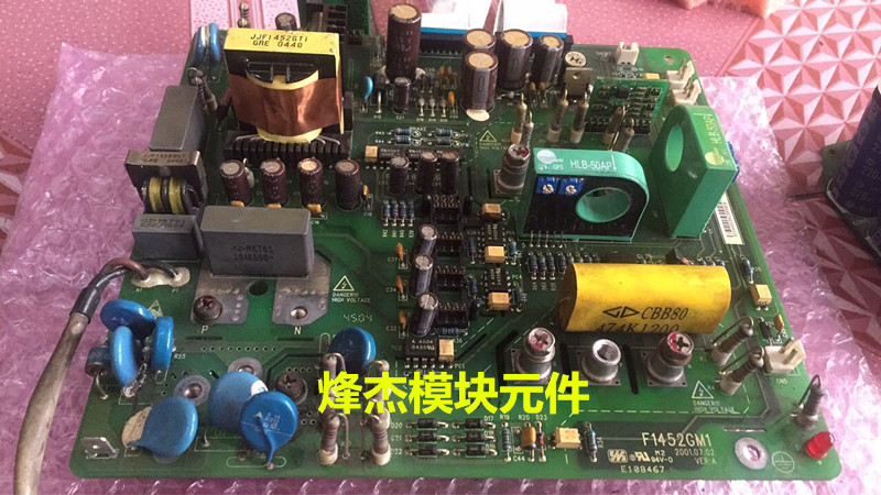 Emerson driver board power supply board with F1452GM1 module (before shooting) please bargaining