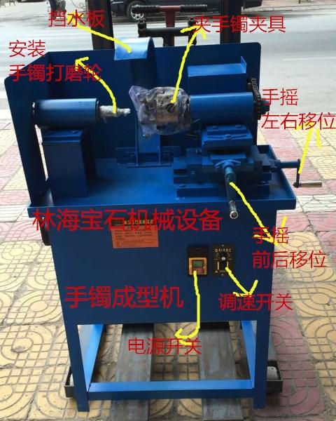 เครื่องขัดขึ้นรูปกำไลหยกโมราและผลิตภัณฑ์หินและหินหยก - สร้อยข้อมือเครื่องจักรและอุปกรณ์