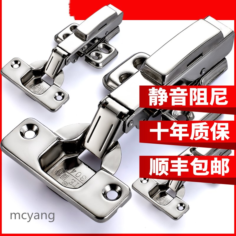 Thick stainless steel hinge furniture 304 page live small metal door hinge cabinet hinge hinge.