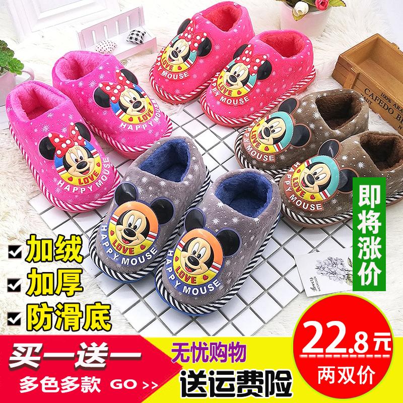 儿童棉拖鞋冬女童可爱保暖男童宝宝棉拖鞋包跟防滑大中小童毛毛鞋