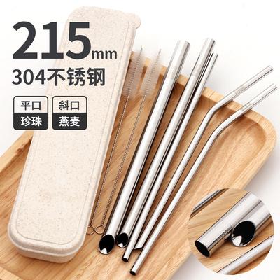 非一次性304不锈钢环保吸管珍珠奶茶斜口金属粗饮管创意便携套装