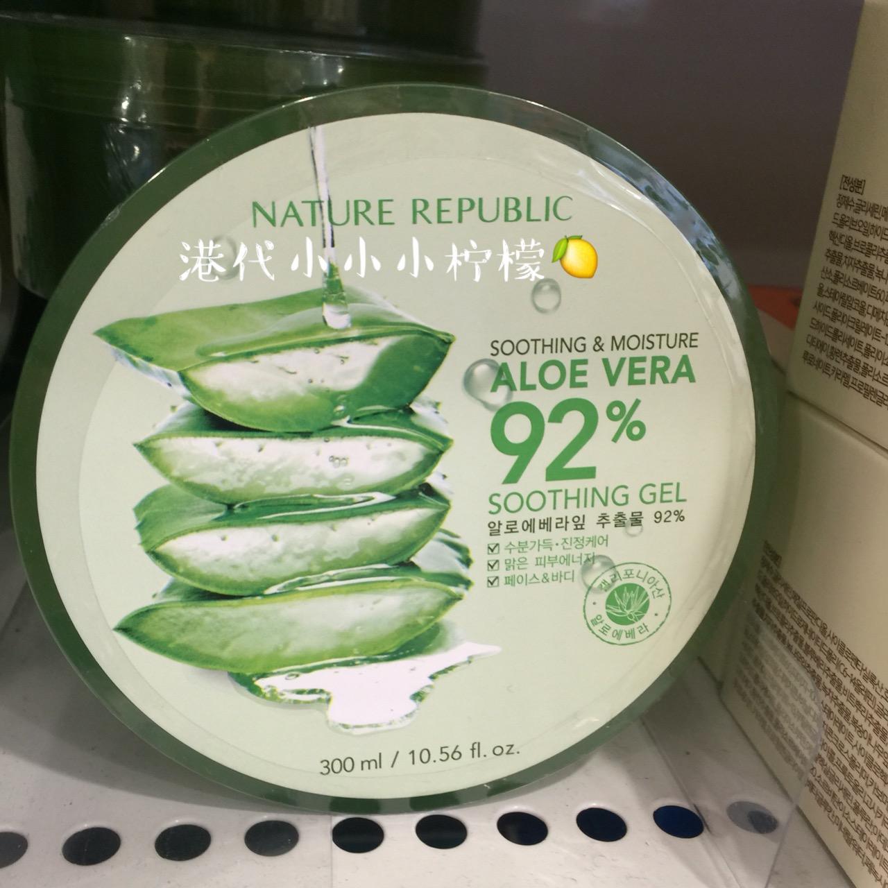 korea od naproti parku (k léčbě akné krém aloe gel na 痘印 světle indy rehydratační masku megas 300ml krémy