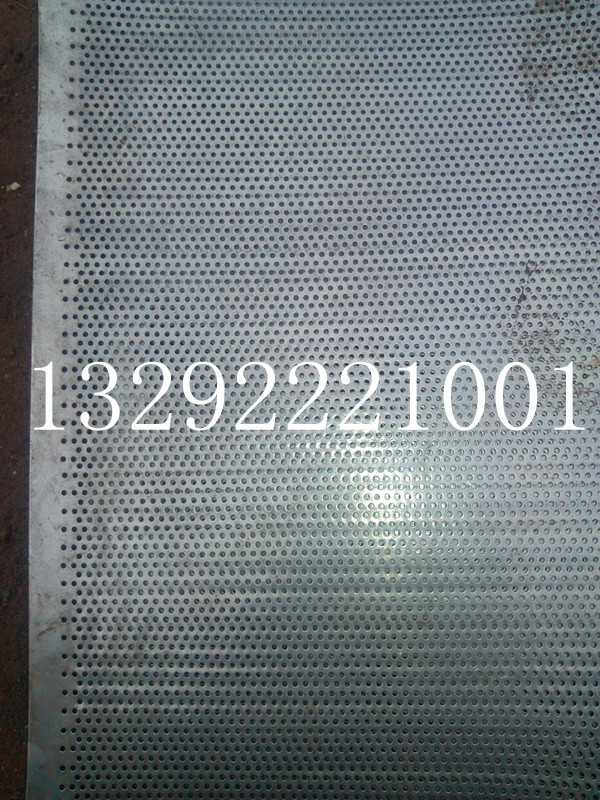 Agujero de Administración pintura blanca de placas perforadas de golpe la red malla Mesh