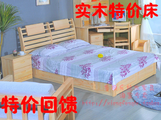 Copalm Le pine wood bed double bed bed with drawer box children three special offer seckill