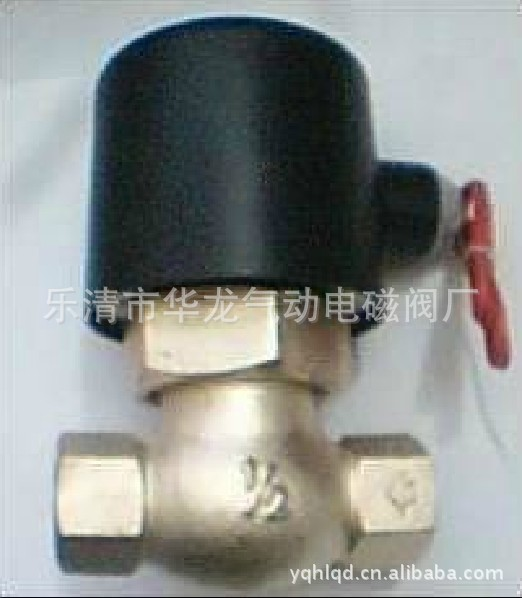 DN252L220-25 one inch interface normally closed steam solenoid valve US-25 solenoid valve