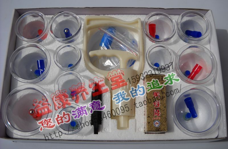 Beijing cupping machine 12 cupping upset cupping device vacuum cupping