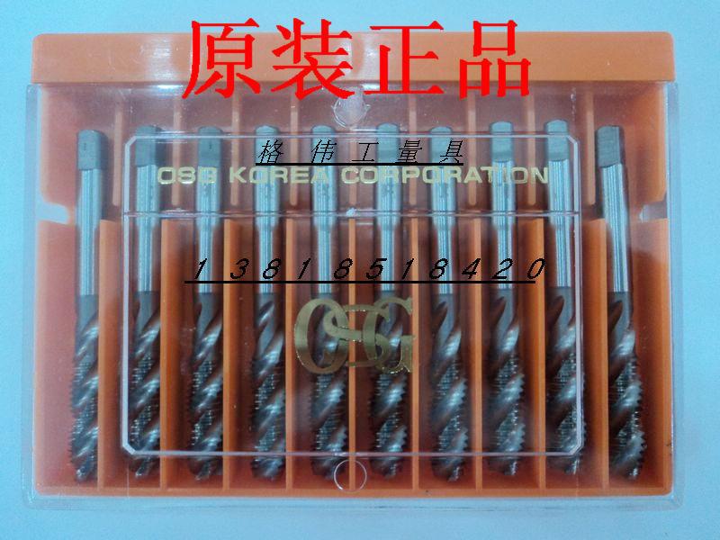 A Coreia do Sul EX-SFTM20*2.5 genuine K-OSG espiral torneiras de ROSCA UMA Pena de Dez