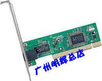 TP cable network card, TP-LINK card, PCI card, 8139D card, desktop card, network card