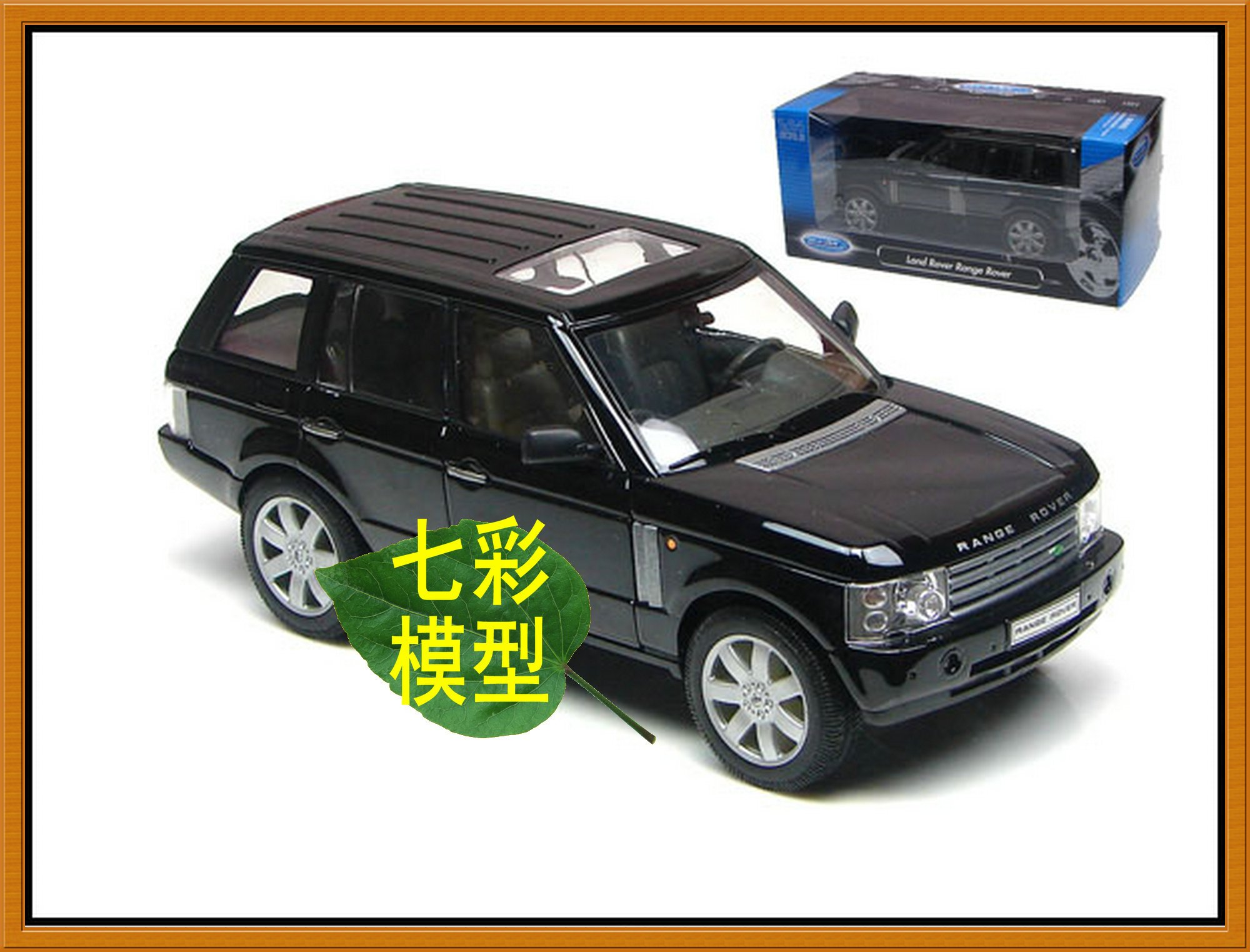 [Zun Ya] simulation alloy static car model Welly Wiley 1:24 Land Rover Land Rover Range Rover