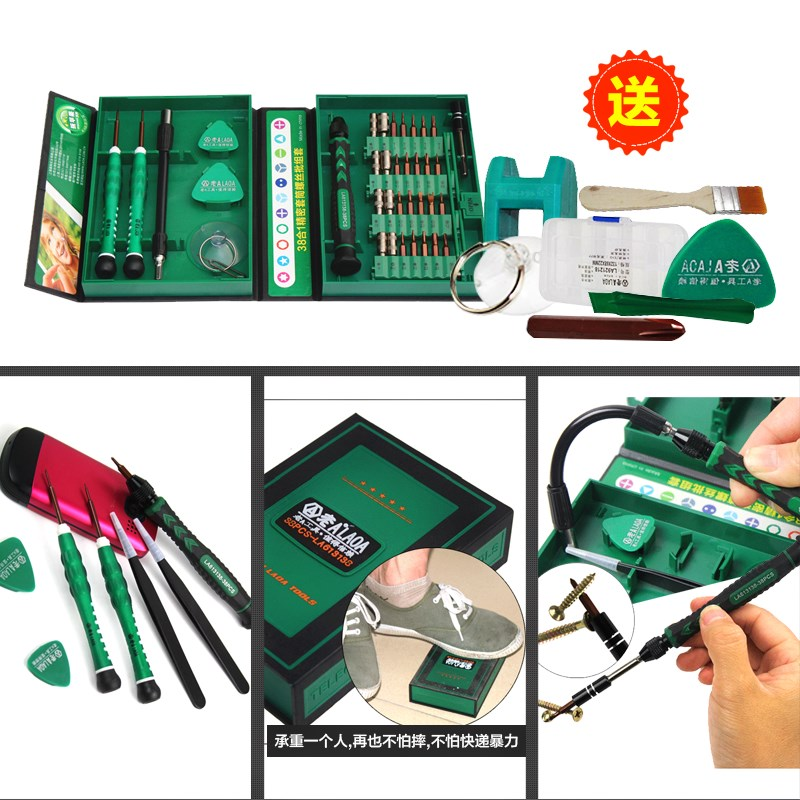 The old a multifunctional screwdriver set apple repair screwdriver screwdriver screwdriver set mobile phone disassemble tool