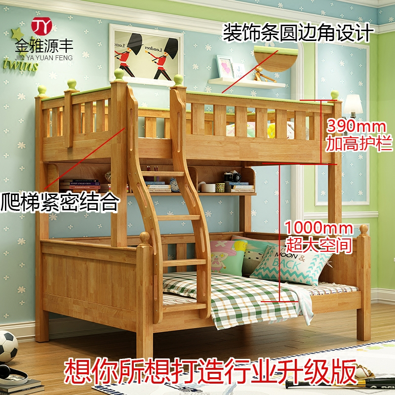 Shipping all solid wood children bed bed bed bed height mother boy girl with a safety upgrade