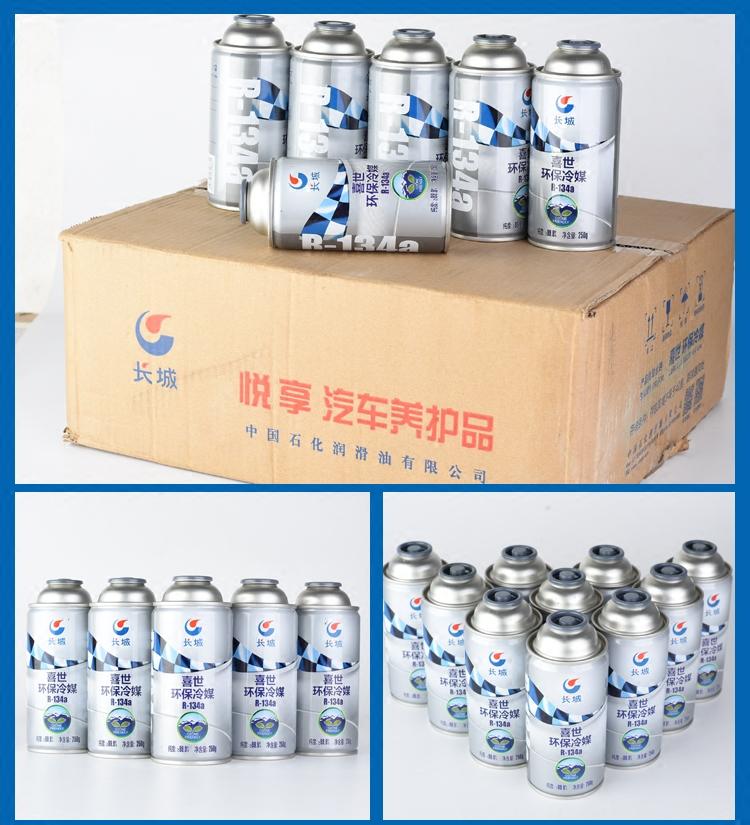 La Gran Muralla Verde litzi pura nieve refrigerante R134a del agente refrigerante freón accesorios de refrigeración y aire acondicionado