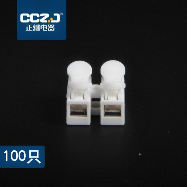 - typ lampy przewód ch-2 szybko szybko złącze do 2 100 połączeń terminali.