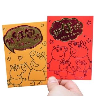狗年新款激光浮雕创意红包袋新年利是封包邮