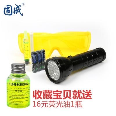 汽车空调检漏工具 荧光剂检漏仪电筒 冷媒查漏测漏示踪剂维修设备