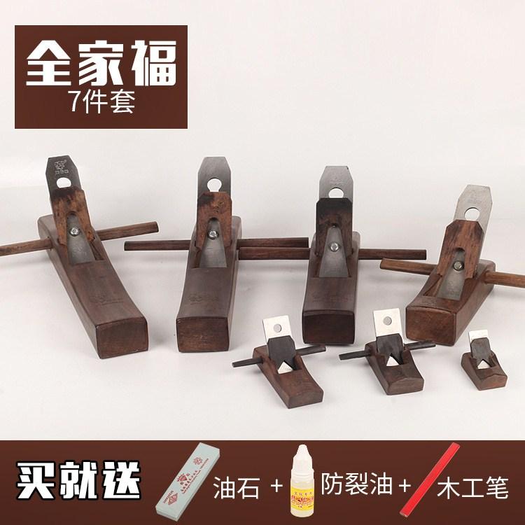 Maialino di Mark ebano Carpenter aereo aereo manualmente 推刨 allungato di Legno rivestiti di Luce - strumento di piallatura