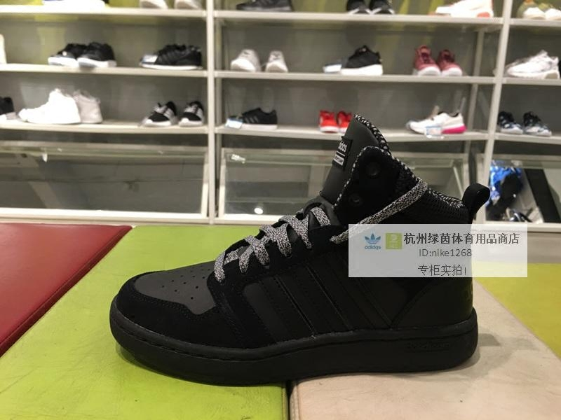 Genuine winter 17 Adidasneo women's casual shoes for high CG5753