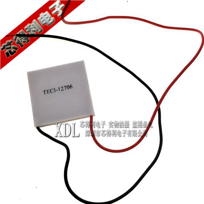 płytki półprzewodnikowe urządzenia chłodnicze TEC1- nowy procesor wielopoziomowego 12706 lodówki, elektroniczne urządzenia chłodnicze i maszyny.