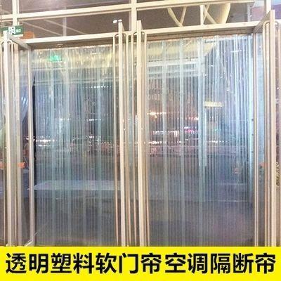 новый слайд складные шторы прозрачный пластиковый ПВХ лесополоса толкать и тянуть занавес занавес занавес кондиционер пылезащитный теплоизоляции орбиты