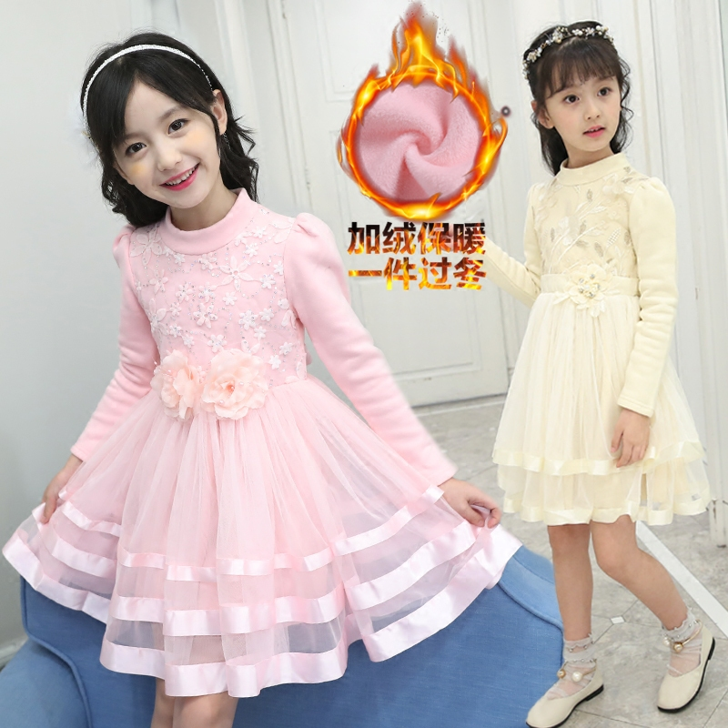 Special offer every day girls plus velvet princess skirt long sleeved dress autumn and winter warm winter skirt thickened girl children