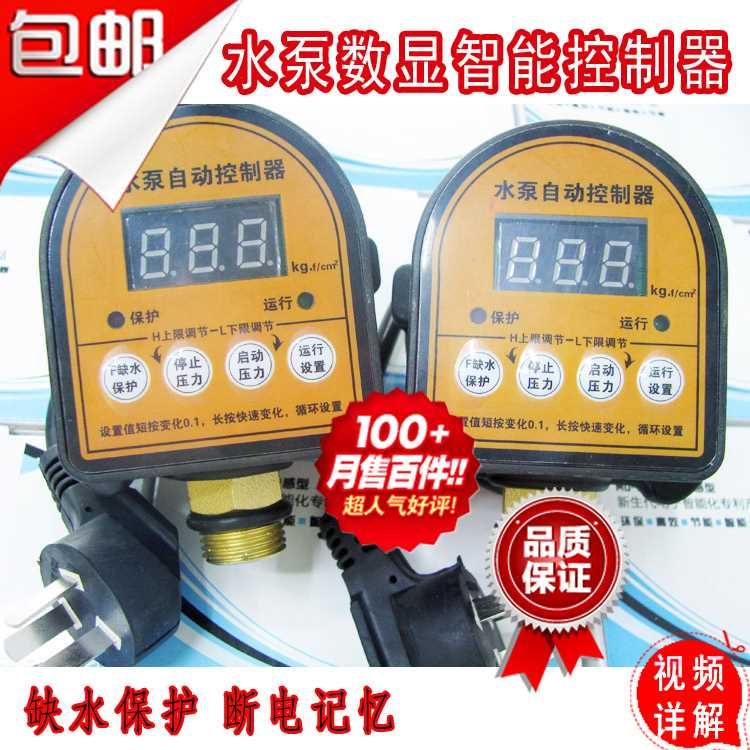 - pumppaa pumppu - ohjain vaihtaa paine pumpun paine voidaan vaihtaa