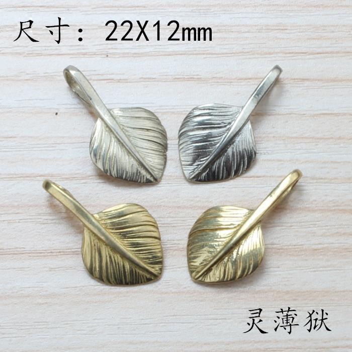 fan 鹫见太郎 wygrawerowane 小羽毛纯铜 miedzi. srebro w mini - styl indian.