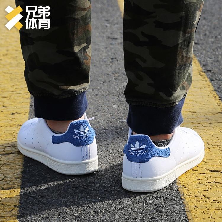 Los amantes de los zapatos deportivos ADIDASSTANSMITH hermano de peluche S82259S82255 cola cola negra