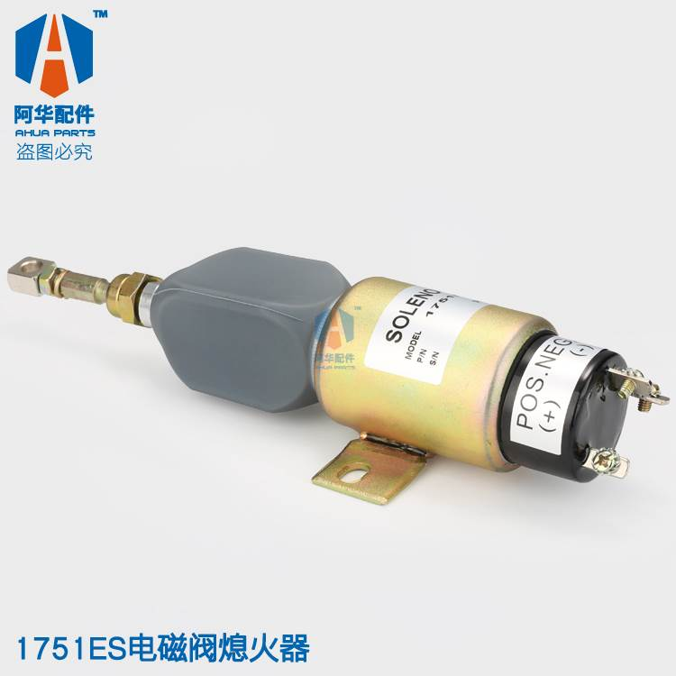 Diesel engine flameout solenoid valve electronic stop controller throttle switch start flameout controller power generation