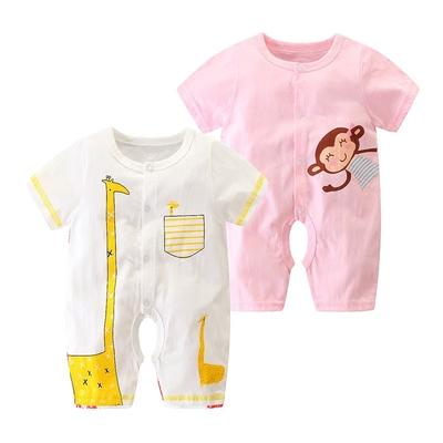 初生婴儿夏装0-3个月宝宝哈衣薄款连体衣6纯棉短袖新生儿衣服夏季