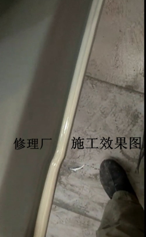 fordonets pneumatiska limpistol limpistol vågiga linjer som de vågiga linjer. bmw lim lim i tuggummi i munnen