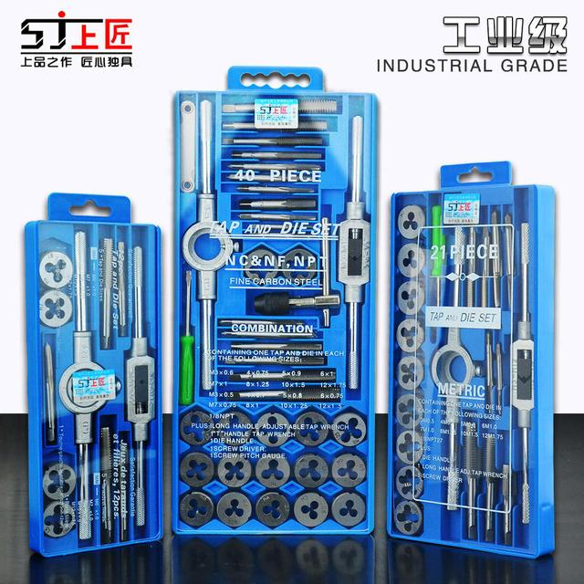 Tap gloves inch screw tap suit metric tool inch wire die die set