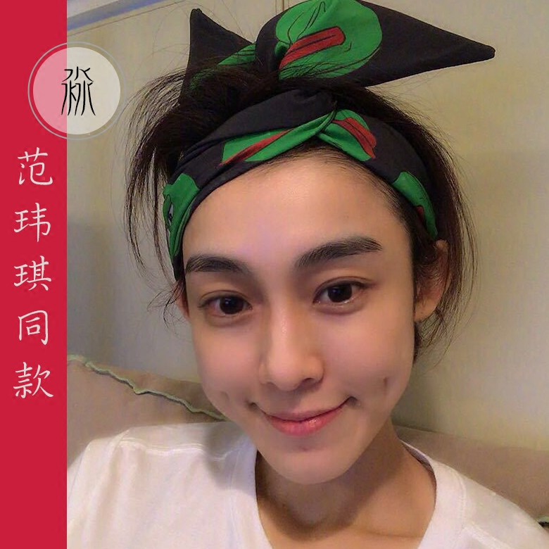 Christine Fan with a hair band hoop frog cartoon Korean stamp fashion retro rabbit ears Christine Fan with head hoop