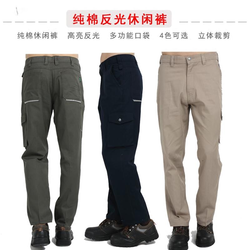 чистый хлопок, комбинезон мужчина послабления износостойкость, грязные охраны труда осенью цех ремонтной комбинезон брюки многочисленные карманы