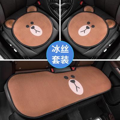 汽车坐垫单片四季通用无靠背三件套布朗熊夏季透气单座后排车座垫
