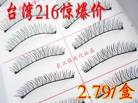 216 216 поддельные ресницы хлопковые стебли Тайвань хлопок ручной стебли накладные ресницы