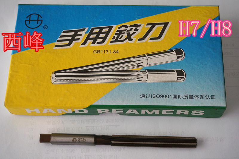 Xifeng hand reamer 3/4/5/6/8/10/12/14/16/18/20/25/30/40