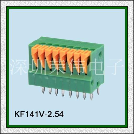 141V-2p/3p/4p/5p/6p/7p/8p/9p/10p vedruga, vahemaa terminali 2.54 kf