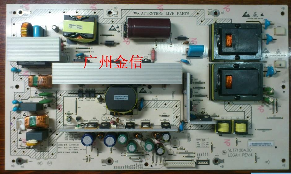 Entretien de Haier de télévision à affichage à cristaux liquides L42R3 haute tension d'alimentation de carte à circuit intégré VLT71084.00