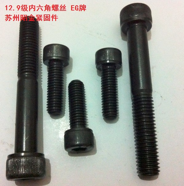 12.9 stage six angle screw, cup head bolt, cylinder head bolt M12*135/140/150/160~350