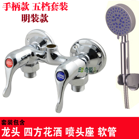 The copper with the shower head shower to double control electric water heater mixing valve of cold hot water shower switch